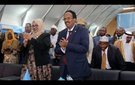 Mohamed Abdullahi Mohamed officiellement investi