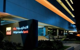 Attijariwafa bank nominé aux African Banker Awards
